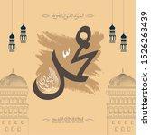 vector of mawlid al nabi al...   Shutterstock .eps vector #1526263439