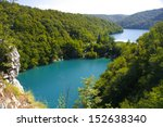 breathtaking view in the... | Shutterstock . vector #152638340