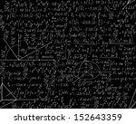 beautiful mathematical seamless ... | Shutterstock .eps vector #152643359
