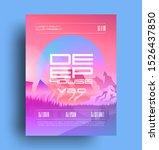 night club deep house music... | Shutterstock .eps vector #1526437850