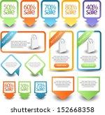 web element set | Shutterstock .eps vector #152668358