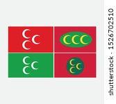 ottoman empire flags   turkey... | Shutterstock .eps vector #1526702510