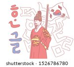 the king sejong who created the ... | Shutterstock .eps vector #1526786780