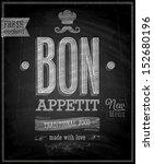 vintage bon appetit poster  ... | Shutterstock .eps vector #152680196
