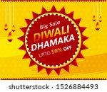 website header or banner design ... | Shutterstock .eps vector #1526884493