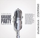 karaoke party background | Shutterstock .eps vector #152690060