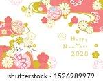 japanese pattern for new year's ...   Shutterstock .eps vector #1526989979