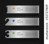 digital art design of metal... | Shutterstock .eps vector #152727809