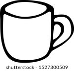 a cup of coffee or other drinks ... | Shutterstock .eps vector #1527300509