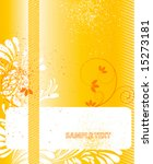 vector floral background | Shutterstock .eps vector #15273181