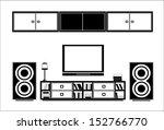 vector illustration of interior ... | Shutterstock .eps vector #152766770