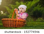 cute baby is playing in the park | Shutterstock . vector #152774546