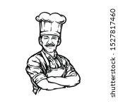 chef  cook  koki   man cook... | Shutterstock .eps vector #1527817460
