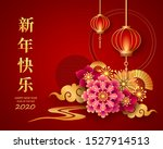 happy new year 2020   chinese...   Shutterstock .eps vector #1527914513