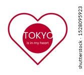 heart shape with japanese... | Shutterstock .eps vector #1528095923