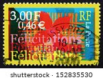 france   circa 2000  a stamp... | Shutterstock . vector #152835530