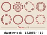 set of traditional chinese... | Shutterstock .eps vector #1528584416