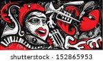 my abstract song  vector art  | Shutterstock .eps vector #152865953