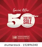 year end sale poster | Shutterstock .eps vector #152896340
