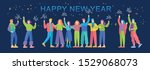 group of happy young fashion...   Shutterstock .eps vector #1529068073