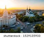 Evening Summer Voronezh...