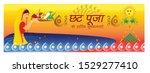 illustration for the chhath... | Shutterstock .eps vector #1529277410