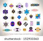 set of modern hipster colored... | Shutterstock .eps vector #152933363