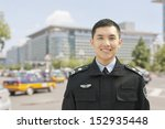 Police Officer Smiling ...