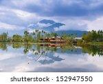 srinagar  india   april 12 ... | Shutterstock . vector #152947550