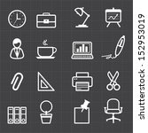 office icons and black...   Shutterstock .eps vector #152953019