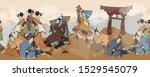 japanese horizontal seamless... | Shutterstock .eps vector #1529545079