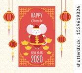 template banner  poster  flyer...   Shutterstock .eps vector #1529619326