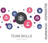 team skills trendy circle...