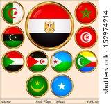 arab flags     africa | Shutterstock .eps vector #152974214