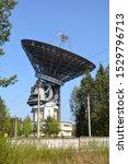 Radio telescope TNA-1500 full-turn parabolic reflector. Kalyazin, Russia
