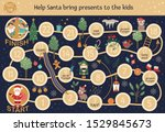 christmas adventure board game... | Shutterstock .eps vector #1529845673
