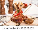 rack of lamb with onion jam | Shutterstock . vector #152985593