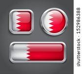set of bahrain flag glass... | Shutterstock .eps vector #152986388