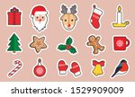 christmas and happy new year... | Shutterstock .eps vector #1529909009