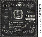 doodle frames and design... | Shutterstock .eps vector #152993594