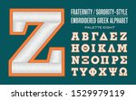 an embroidery styled 3d greek... | Shutterstock .eps vector #1529979119