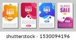 vector modern fluid for big... | Shutterstock .eps vector #1530094196