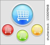 abstract icon of a shopping cart