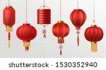 Chinese Lanterns. Japanese...