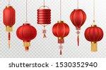 chinese lanterns. japanese... | Shutterstock .eps vector #1530352940