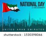 anniversary banner uae national ... | Shutterstock .eps vector #1530398066
