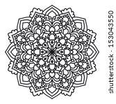 set of calligraphic vintage... | Shutterstock .eps vector #153043550