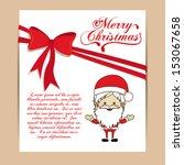 christmas design over pink...   Shutterstock .eps vector #153067658