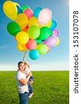 happy family in outdoor park ... | Shutterstock . vector #153107078