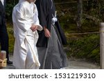 Stock photo scenery of the shinto style wedding ceremony in japan 1531219310